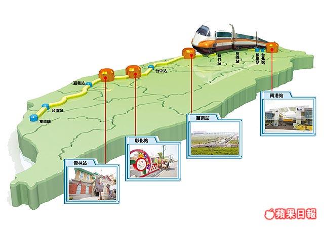 高鐵4新站 潛力大探索