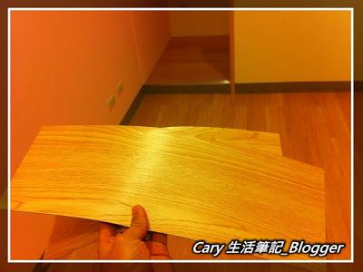 富爸爸財務自由實踐之路(16)木地板與系統櫃