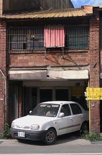 竹中捷運站之舊透天
