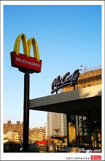 哇!! 傳聞已久的日光公園的麥當勞真的要來了