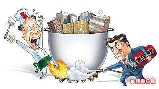 成屋、預售屋交易 課稅大不同