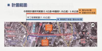 橋通了、財富就通了-高鐵新竹站聯外道路系統第二期工程經費到位