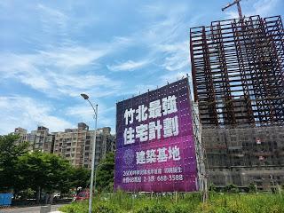 竹北最強住宅計劃-興富發國賓大悅-總論篇