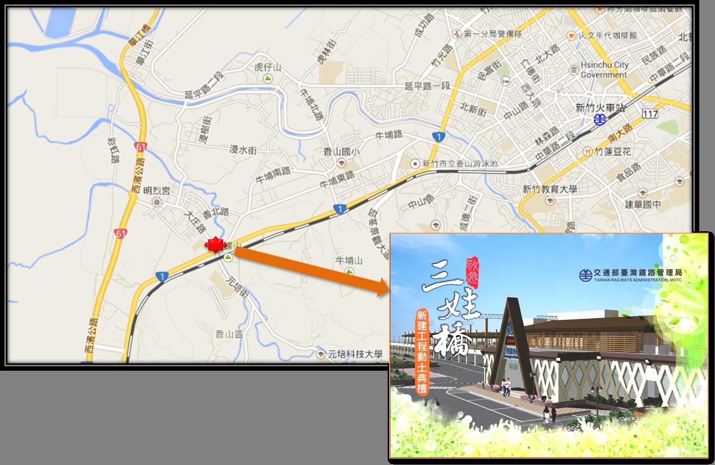 [交通議題] 台鐵三姓橋站 動土 – 轉載自台灣新生報 2014/01/08