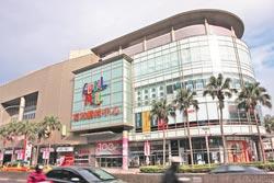房市新聞/ 新竹也有環球購物中心?