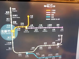 看屋筆記/ 綠光3期-移動方城 (轉)