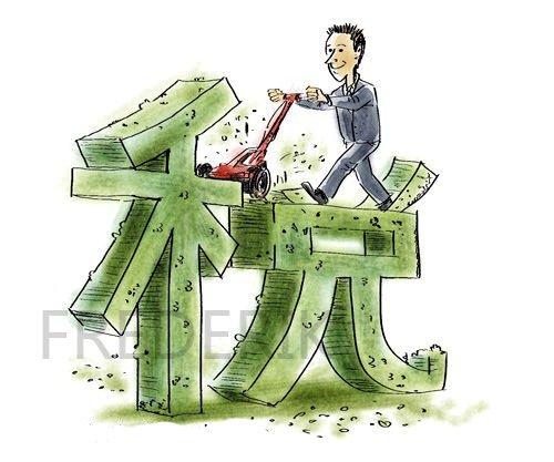 又到了報稅季如何節省稅費呢?信用卡也可以節稅?