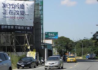 新竹房市驚現殺多 桃園青埔湧「搶單」熱