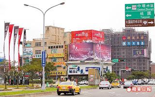 房市觀察/ 桃園推案千億 創新高 之買屋又見排隊人潮,這真是台灣奇蹟呢